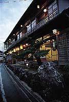 角甚◆近畿日本ツーリスト