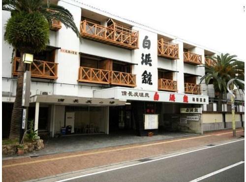 ホテル 白浜館◆近畿日本ツーリスト