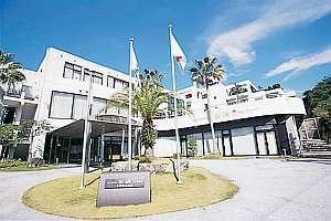 ホテル サン リゾート 白浜◆近畿日本ツーリスト