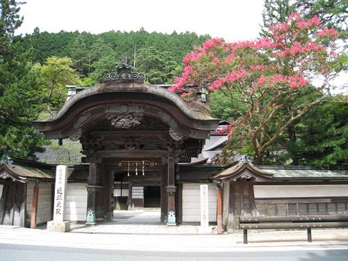 遍照光院◆近畿日本ツーリスト