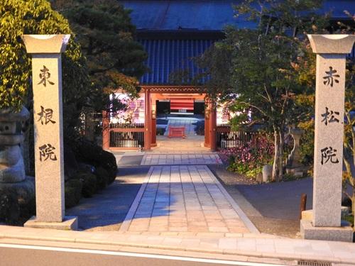 赤松院◆近畿日本ツーリスト