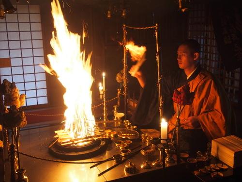 恵光院◆近畿日本ツーリスト