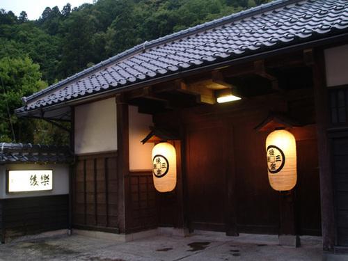 後楽◆近畿日本ツーリスト