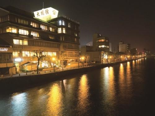 大橋館◆近畿日本ツーリスト