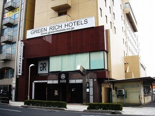 グリーンリッチホテル松江駅前◆近畿日本ツーリスト