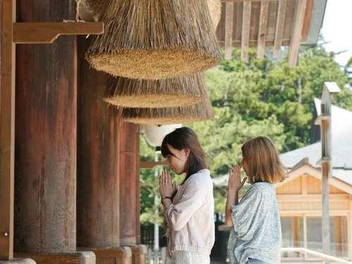 良縁願って☆今宵は女子旅   朝食のおいしい宿&うる肌温泉で最高の思い出を