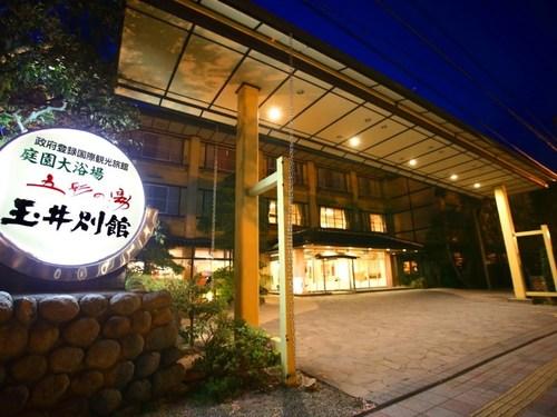 玉井 別館◆近畿日本ツーリスト