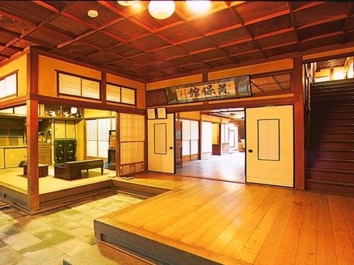 美保館◆近畿日本ツーリスト