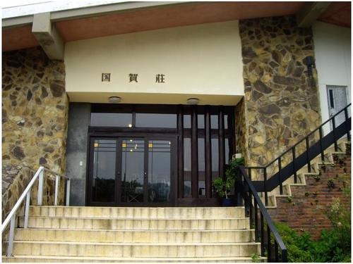 国賀荘◆近畿日本ツーリスト