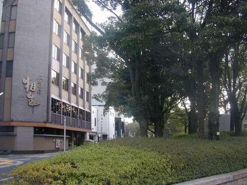 広島の宿 相生◆近畿日本ツーリスト