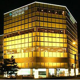 横浜みなとみらい万葉倶楽部◆近畿日本ツーリスト