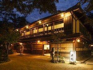 岩惣◆近畿日本ツーリスト