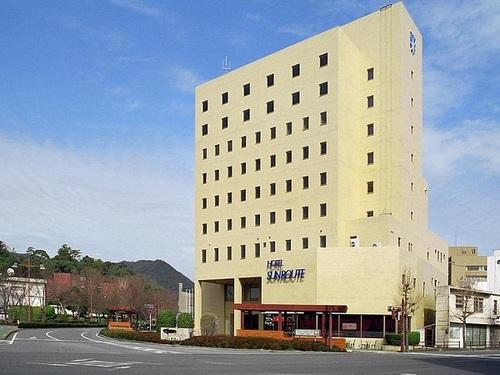 サンルート 国際ホテル 山口◆近畿日本ツーリスト