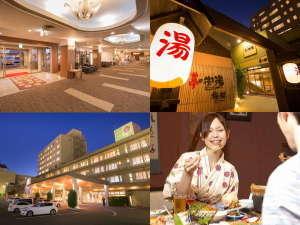 ホテル かめ福◆近畿日本ツーリスト