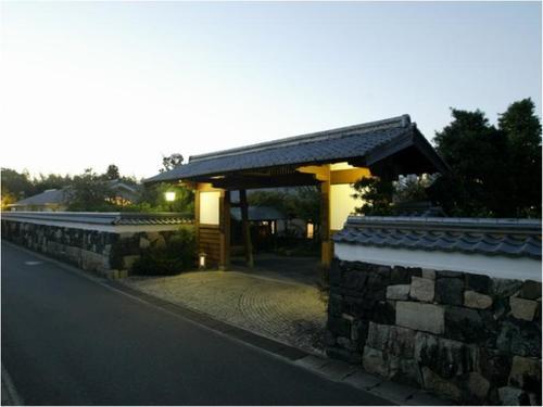 北門屋敷◆近畿日本ツーリスト