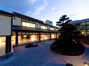 萩の宿 常茂恵◆近畿日本ツーリスト