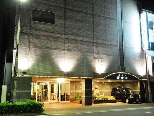 ホテル 白水園◆近畿日本ツーリスト