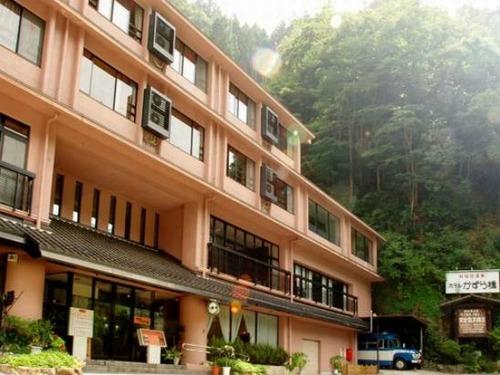 ホテル かずら橋◆近畿日本ツーリスト