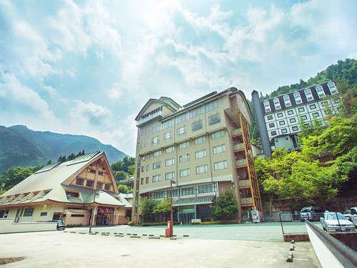 ホテル 秘境の湯◆近畿日本ツーリスト