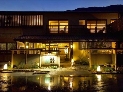 ホテル 祖谷温泉◆近畿日本ツーリスト
