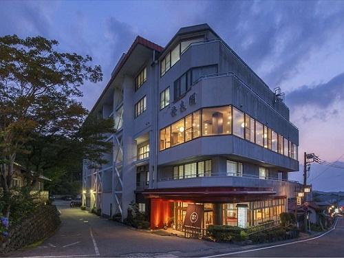 榮泉閣◆近畿日本ツーリスト