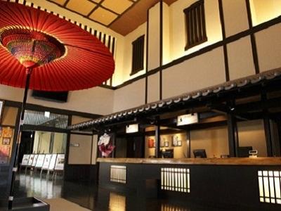神戸ハーバーランド温泉 万葉倶楽部◆近畿日本ツーリスト