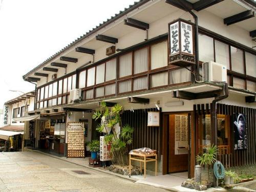 とら丸旅館◆近畿日本ツーリスト