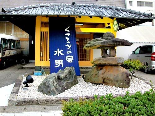 小豆島 グランドホテル 水明◆近畿日本ツーリスト