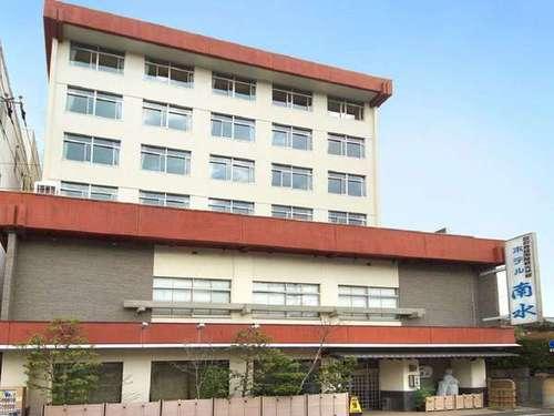 ホテル 南水◆近畿日本ツーリスト