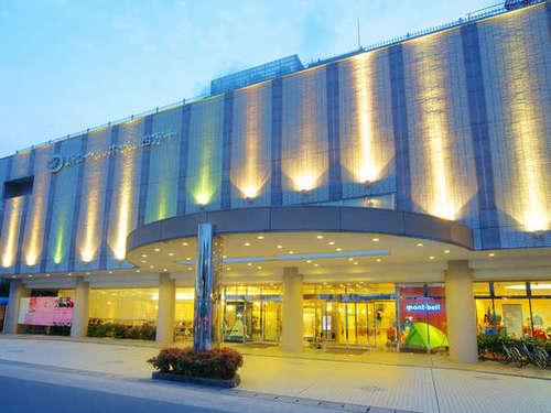 新ロイヤルホテル四万十◆近畿日本ツーリスト