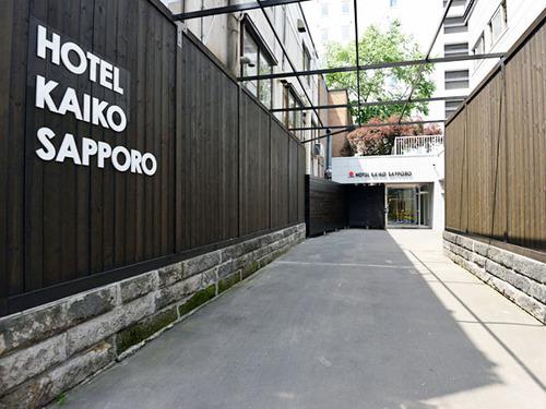 ホテル カイコー 札幌◆近畿日本ツーリスト