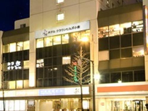 ホテル クラウンヒルズ 小倉◆近畿日本ツーリスト