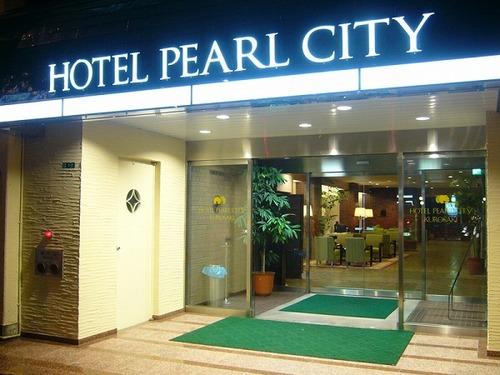 ホテル パール シティ 黒崎◆近畿日本ツーリスト