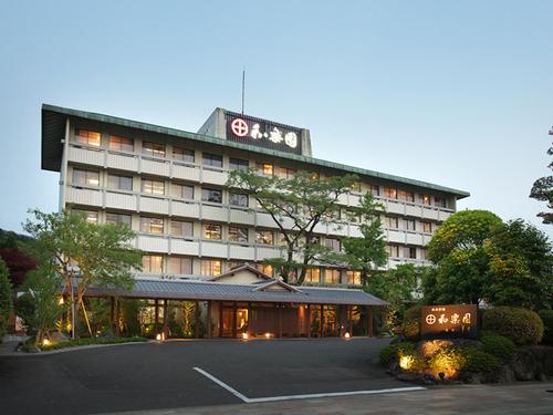茶心の宿 和楽園◆近畿日本ツーリスト