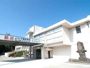 国民宿舎 壱岐島荘◆近畿日本ツーリスト