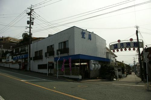 望月旅館◆近畿日本ツーリスト