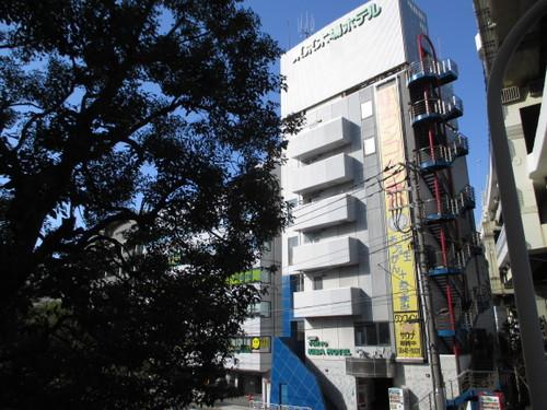 東京木場ホテル◆近畿日本ツーリスト