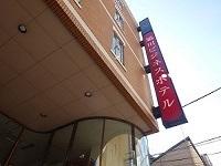 旭川 ビジネスホテル◆近畿日本ツーリスト