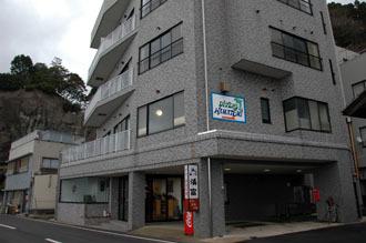 浜富 旅館◆近畿日本ツーリスト