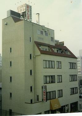 ビジネスホテル 新なんば 1号館◆近畿日本ツーリスト