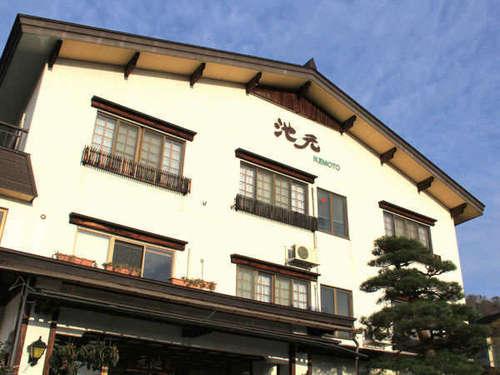 くつろぎの宿 池元◆近畿日本ツーリスト