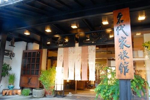 名代家◆近畿日本ツーリスト