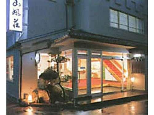山風荘◆近畿日本ツーリスト