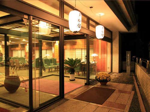 美松館◆近畿日本ツーリスト