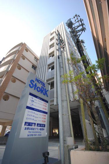 HOTEL StoRK 那覇新都心◆近畿日本ツーリスト