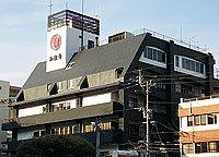 熊本 和数奇 司館◆近畿日本ツーリスト