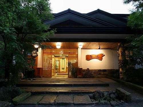 旅館 奥の湯◆近畿日本ツーリスト