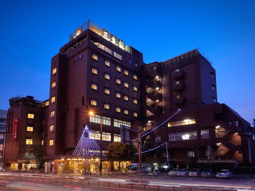 ホテル 三泉閣◆近畿日本ツーリスト