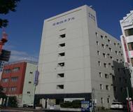 平和台ホテル 大手門◆近畿日本ツーリスト