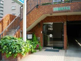 平和台ホテル 本館◆近畿日本ツーリスト